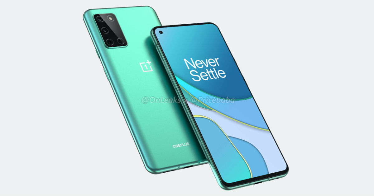 oneplus-8t-render-image-feature-1.jpg