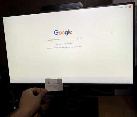 monitor 3.jpg